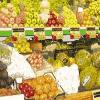 Equipamiento Comercios y Supermercados
