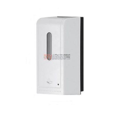 Dispensador automático sin contacto de gel hidroalcoholico Wintronix DE1