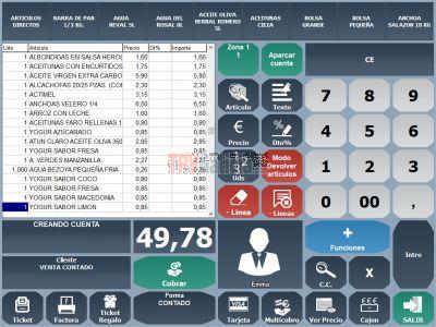 Software TPV para FireSoft Supermercados Software para la gestión de ventas Multicaja, balanzas, multitarifa, Trazabilidad..
