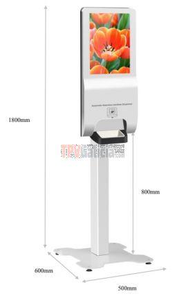 Dispensador de gel hidroalcoholico TG-CLEAN-30