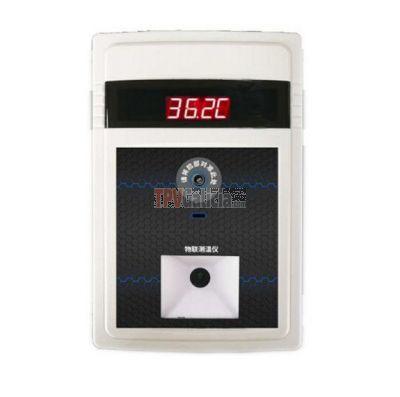 Control de temperatura corporal TG-CONTROL-FACE300