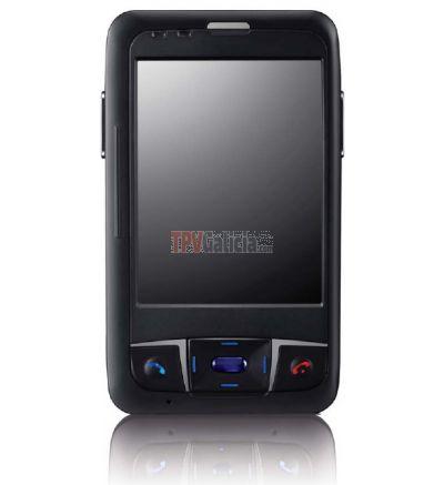 Telecomanda MobileBase MB7000