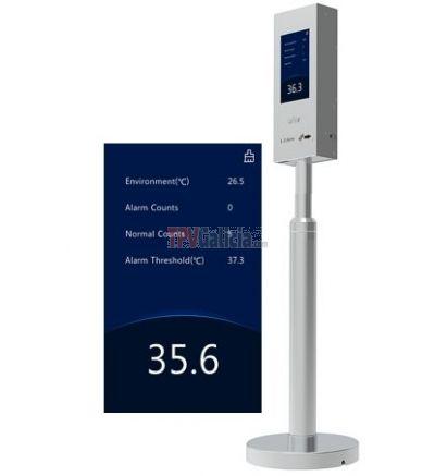 Control de Acceso y Presencia con detector facial y detección temperatura TG-CONTROL-FACE200